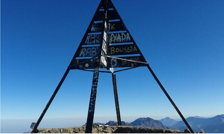 mount toubkal trek 2 days